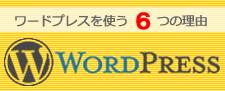 bana_wordpress