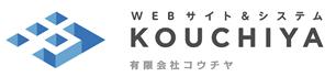 ホームページ制作・ウェブシステム開発のコウチヤ   相模原・町田