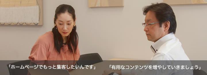 コウチヤお客さまインタビューNo.01「くらげ雑貨店」店長高松幸子さま