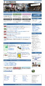 TAMA産業活性化協会