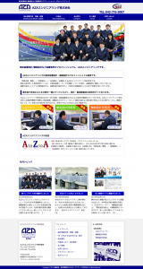 機械設計・真空装置設計のAZAエンジニアリング株式会社  真空装置設計-機械設計など装置業界のプロフェッショナル|AZAエンジニアリング