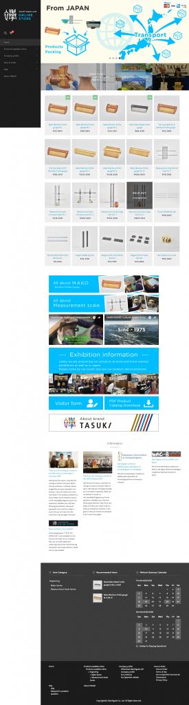 TASUKI-JAPAN.COM ONLINE STORE  Tasuki-japan direct sales site.